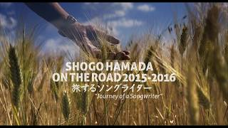 "SHOGO HAMADA ON THE ROAD 2015-2016 ""Journey of a Songwriter""」Trail..."