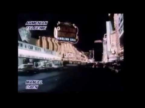 Manuel Menengichian - Yegour Sirem Kez [1979 Video]