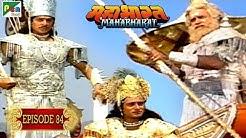 अर्जुन कमलव्यूह का सामना | Mahabharat Stories | B. R. Chopra | EP – 84