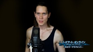 SWORD ART ONLINE II - IGNITE (Cover) ソードアート・オンライン II Op