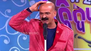 Na Hasile Bidya Rana | Chanda Munda Ra Fayda | Odia Comedy Video | Tarang Music