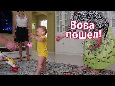 VLOG: Рука Клима / Вова пошел!!!