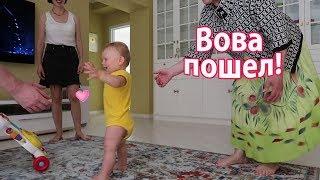 VLOG: Рука Клима медленно заживает / Вова сам ходит!!!