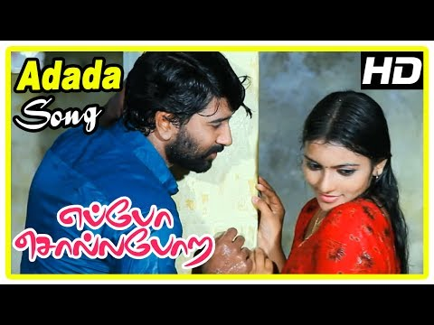 Thumbnail: Eppo Solla Pora Movie Scenes | Adada song | Uma Sri propose Venkat | Soniya