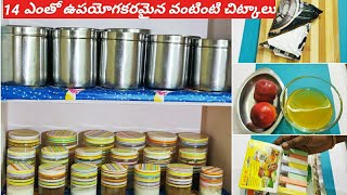 14 New And Very Useful Kitchen Tips And Tricks (Part-10) In Telugu With English Subtitles