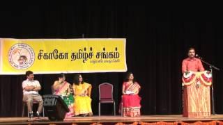 """Muthamizh vizha - Rajesh Sundarrajan """"Appa"""" Kavithai"""