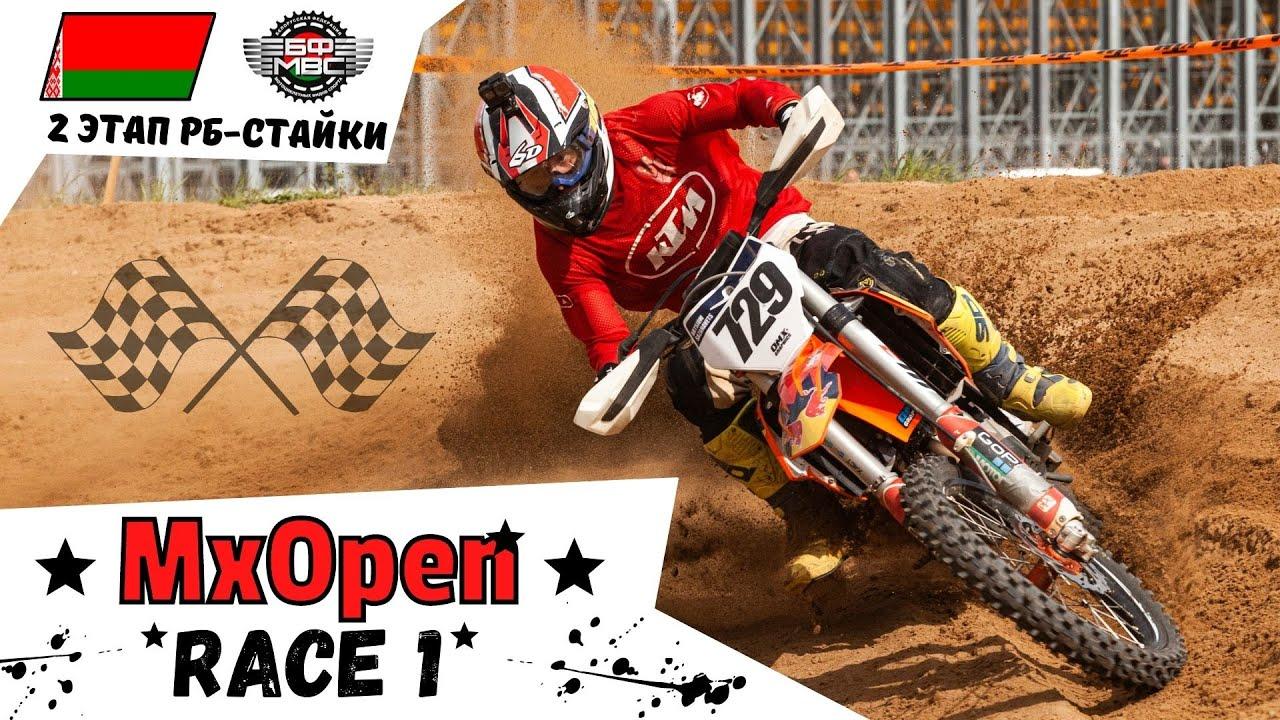 Makhnov VS Sazanovets | POV Motocross Стайки | MxOpen Race one