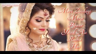 Sajan Sajan Teri Dulhan 💕Wedding Whatsapp status Video💕By DINESH SAHU