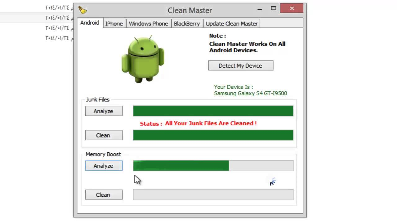 clean master for iphone clean master memory booster android iphone windows 2899