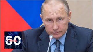 Нетаньяху принес СОБОЛЕЗНОВАНИЯ за ИЛ-20! Как ответил Путин? 60 минут от 18.09.18