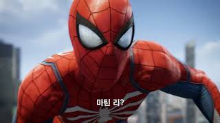 PS4™용 Marvel's Spider-Man …