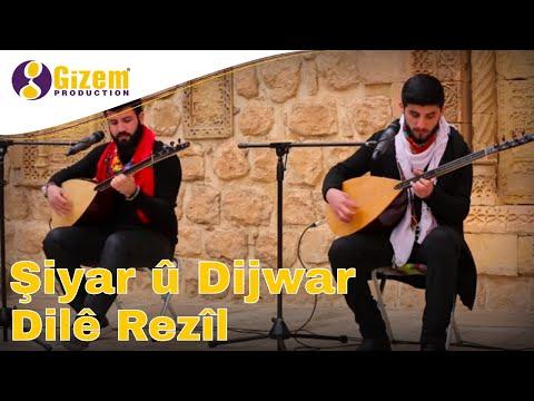 Şiyar û Dijwar Dilê Rezîl Yeni-Nu-New (akustik)