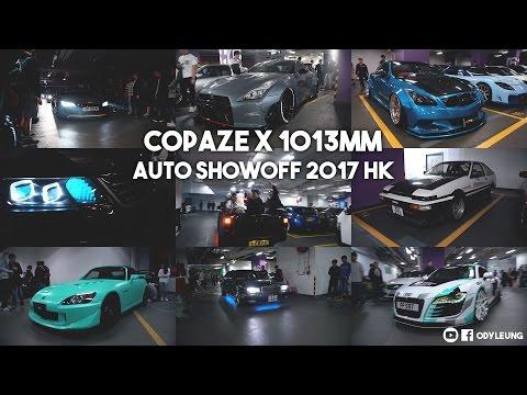 Copaze x 1013mm Auto Showoff 2017 HK