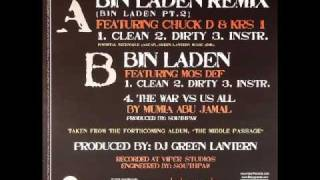 Immortal Technique - Bin Laden feat Mos Def (Lyrics)