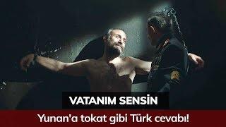 Yunan'a tokat gibi Türk cevabı! - Vatanım Sensin 58. Bölüm
