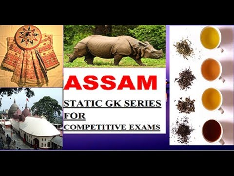 Assam असम[100% Exam Oriented] Static Gk[HINDI][UPSC,IAS,SSC, NDA,CDS,SI,DMRC,SBI,CAPF,Railways]
