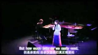 手嶌葵 daydream believer