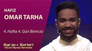 Moroccan Omar Tarha joined the Quran Reciting Competition in Turkey
