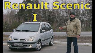обзор Renault Scnic 1