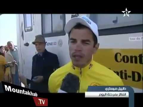 Tour du Maroc 2014 stage 02 highlights