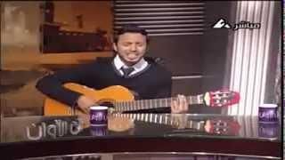 شريف عبد المنعم (نفس اليوم دة) من برنامج ان الاوان