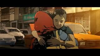 Tehran Taboo International Trailer
