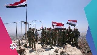 العربي اليوم | ماهي ملامح الخريطة العسكرية الجديدة بسوريا؟