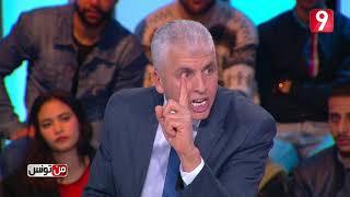 من تونس - الحلقة 10 الجزء الأول