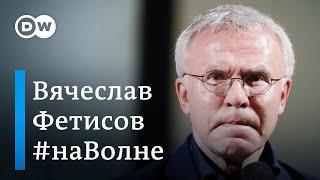 Он заразил Путина хоккеем отказался от Грин карты но оставил дочь в США Вячеслав Фетисов наВолне