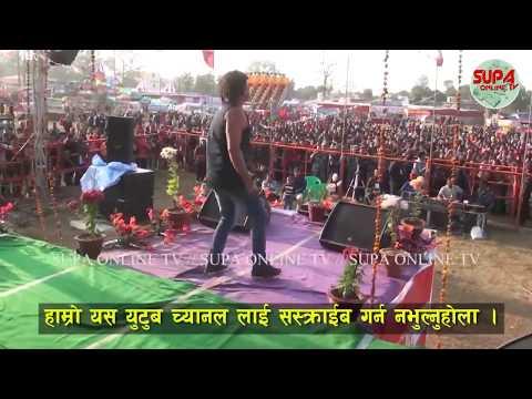 सुदूरपश्चिम धनगढीमा एस्तो रहेको छ दुर्गेशको क्रेज durgesh thapa live show Dhangadhi