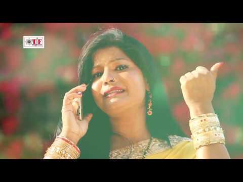 तोहरे कारन रोज भतार से पीटा तानी ~ Naina Sharma ~ Aail Sakhi ke Barat Me ~ Latest Bhojpuri Song 2018