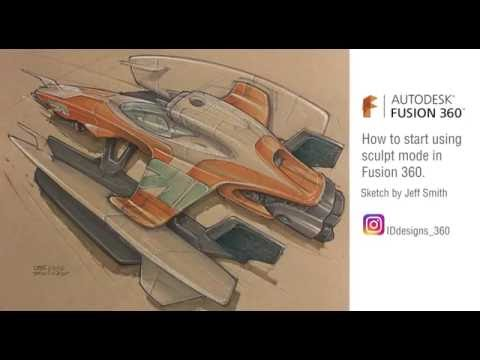 How to start using sculpt mode in Fusion 360 (speeder 2)