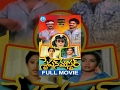 Station Master Full Movie | Rajendra Prasad, Rajashekar, Jeevitha | Kodi Ramakrishna | Chakravarthy