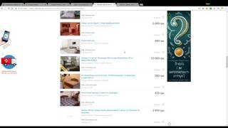 Как искать квартиру в аренду OLX(, 2016-12-26T21:35:38.000Z)