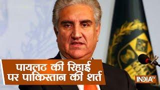 पाकिस्तान ने भारतीय पायलट की रिहाई पर रखी शर्त, कहा-खुले दिमाग से विचार के लिए तैयार
