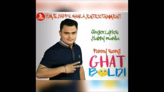 Latest Punjabi Song Ghat Boldi Happy Manila | Latest Punjabi Songs 2016
