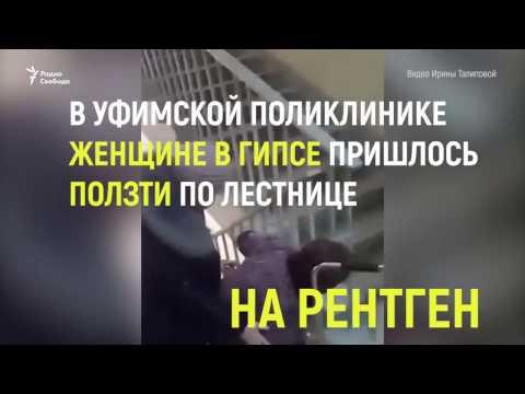 яндекс секс Порно видео