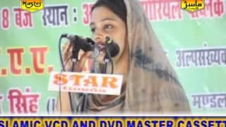 Saba Balrampuri Mushaira 2016 | सबा बलरामपुरी | Urdu Mushaira Video | Full Mushhaira