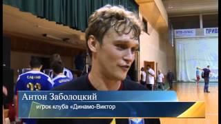 """Динамо-Виктор"" сразились с краснодарскими гандболистами"