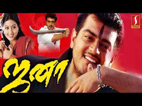 Ajith Kumar New Tamil Movie | Latest New Release Movie | Tamil Latest Movie