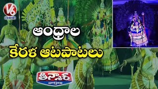 Kerala Tourism Union Attracts AP Public | Teenmaar News  Telugu News