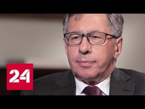 Петр Авен: в банковском секторе глубокого кризиса не было