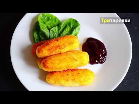 Вкуснейшие картофельные крокеты с сыром