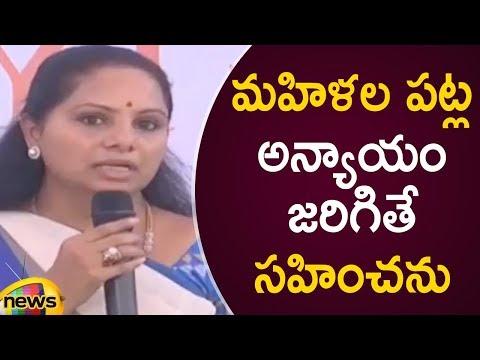 MP Kavitha Motivational Speech Over Women Empowerment   Kavitha Latest News   2019 Elections