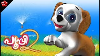 #Pupi 2 ♥ #Malayalam cartoon Full Movie for children