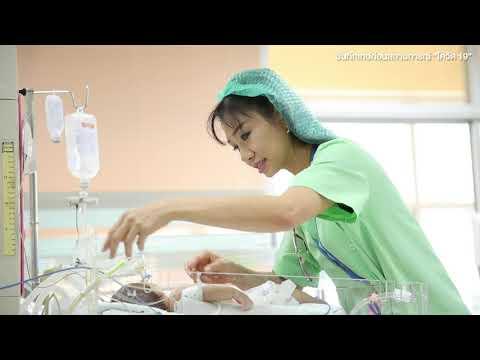 วิดีทัศน์ผลงานเด่นกรมการแพทย์ Version ภาษาอังกฤษ (อธิบดีกรมการแพทย์)