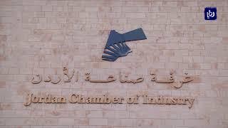 لجنة من القطاعين لدراسة ضريبة الدخل على الصادرات الصناعية بالمناطق الحرة - (11-11-2019)