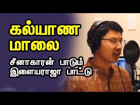 Chinese guy KU ME singing