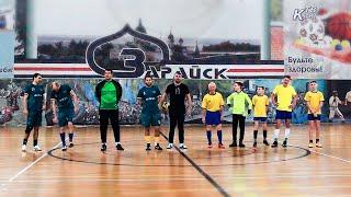 Стартовало открытое первенство городского округа Зарайск по мини футболу