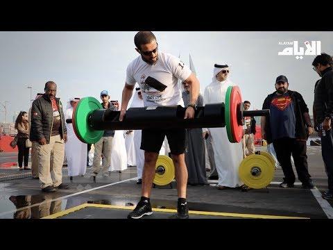 تحت شعار «خلك وحش» انطلاق فعاليات بطولة ا?قوى رجل بحريني في خليج البحرين  - 18:23-2018 / 2 / 22